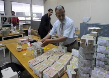 Tunisie: Accusée de corruption, la BCT sur le banc des accusés