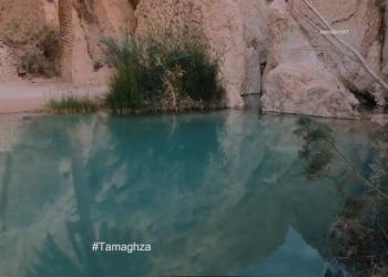 Tozeur, Tamerza, Chebika... « A night in Tunisia » le clip de l'ONTT qui cartonne !