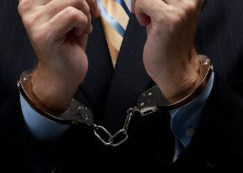 Tunisie : Arrestation d'un banquier ayant détourné le compte d'un client
