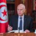 Tunisie: Saïed ordonne de ne soumettre personne à l'interdiction de voyager sans motif légal