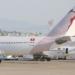 Seuls les voyageurs vaccinés peuvent entrer au Canada, prévient Tunisair