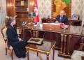 Tunisie : Composition du nouveau gouvernement de Najla Bouden